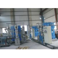 China Medical Cryogenic Air Separation Plant , High Purity Oxygen Nitrogen Gas Plant wholesale