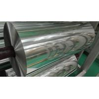 China Primary Aluminum Coil A7/1070 , 99.7% Aluminium Coil For Remelting wholesale