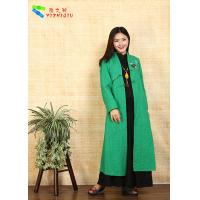 Chinese Traditional Costume Female Hanfu Long Embroidered Coat Concise And Easy