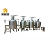 Buy cheap 380V 2000L Beer Brewing Kit with keg washer , outdoor exhausting design from wholesalers