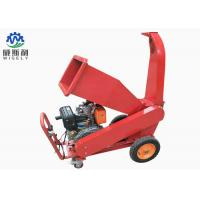 China Customized Color Trailer Mounted Wood Chipper / Wood Chipper Grinder 15hp Diesel Engine wholesale