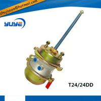 China T24/24dd Truck Spring Brake Chamber wholesale