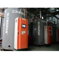 China Vertical Condensing Steam Boiler with 98% high efficiency wholesale