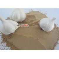 Buy cheap New Crop Black Dehydrated Garlic Powder HALAL KOSHER Standard Good Flavor from wholesalers