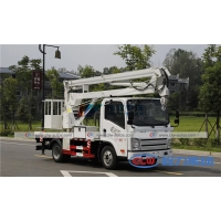 China SINOTRUK HOWO 14m High Altitude Truck For Aerial Working wholesale