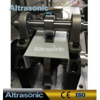 Quality 800W Ultrasonic Titanium Rotary Wheel Ultrasonic Sealing Machine for Special for sale
