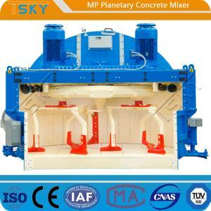 China MP1125/750 Planetary Concrete Mixer wholesale