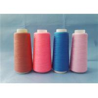 China Color - Fastness 40s/2 100% Polyester Cone Dyed Polyester Yarn For Sewing Thread wholesale