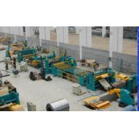 China Cold Rolled Steel / Galvanized / Color Coated / Stainless Steel Coil Cutting Machine wholesale