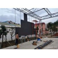 China Modular Design Outdoor Digital Display Board / Outdoor Rental Led Display wholesale