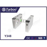 China Water Resistance Pubic Security Barrier Gate / Turnstile Security Systems wholesale