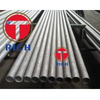 Buy cheap GB/T 30059 Incoloy 800 Alloy Steel Seamless Pipes Corrosion Resisting 2-12m from wholesalers