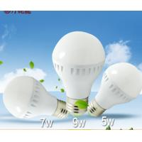 China 5W LED Plastic E27 Bulb with SMD2835 chip wholesale