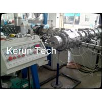China Automatic control PE Pipe Extrusion Machine PCC smart modular wholesale