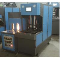 China Double Toggle Clamping Plastic Blow Molding Machine With High Capacity wholesale
