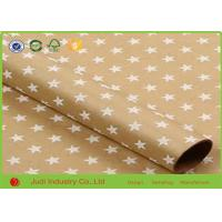 Buy cheap Single Side Printed Decorative Wrapping Paper Colorful For Living Room from wholesalers
