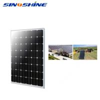 Quality Factory Directly Selling standard mono solar panel 270w with Solar cell silicon for sale