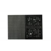 China Reliable Smart Display Module Quick Installation Removal High Refresh Rate wholesale