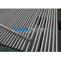 China X5CrNi18-10 1.4301 Precision Stainless Steel Tube For Fuild Industry wholesale