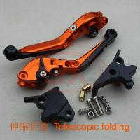 China Motorcycle clutch lever Motorcycle clutch handle lever Motorcycle clutch brake lever wholesale