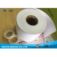 China 4 6 8 Resin Coated Digital Printing Minilab Photo Paper For Frontier DX100 wholesale
