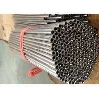 China Pressure Resisting Capillary Coiled Tubing , Polished Stainless Steel Tubing wholesale