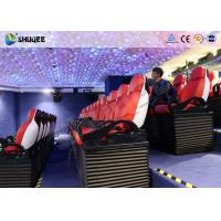 China Immersive 9D Moive Theater Cinema Seat With Electric / Pneumatic System wholesale