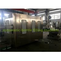 Buy cheap 6.57kw Mineral Drinking Water Bottling Plant / Line For Water Bottle Filling Machine Factory from wholesalers
