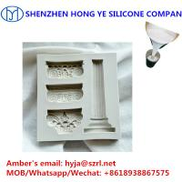 China liquid silicone rubber for gypsum molds making wholesale