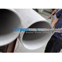 China ASTM A358 / ASME SA358 Stainless Steel Double Weled Pipe TP321 / 321H Annealed & Pickled wholesale