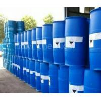 China 99% Zinc neodecanoate Organic Catalyst CAS NO 27253-29-8 uesd in coating , adhesive,dispersant wholesale