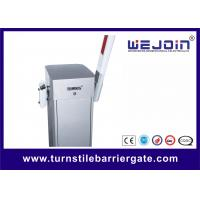 China Dual Speed Bi Direction Toll Gate , Parking Barrier Gate Security Entrance wholesale