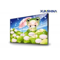 China High Brightness 4k Signals 55 Video Wall Display For 4s Shop Control Room wholesale