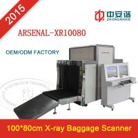 Buy cheap X Ray Perspective Machine For Luggage Security Scanner Adjustable Anode Voltage from wholesalers