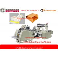 China Computerized High Speed Paper Bags Manufacturing Machines PLC Control on sale