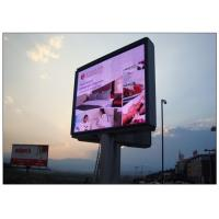 China Transparent LED Display Full Color Ultra Thin Ourdoor with 8 - 100m Viewing Distance wholesale
