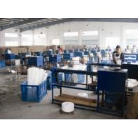 Yuyao Bote Water Purifier Equipment Factory
