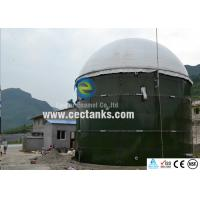 China Anaerobic Digestion Biogas Storage Tanks with Dual Membrane Gas Holder wholesale