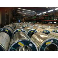 Buy cheap 500Mpa Yield Strength ASTM AISI Glavanized Steel Coil with ISO9001 from wholesalers