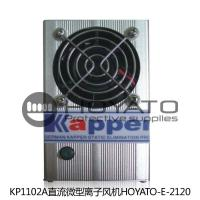 China KP1102A Static Eliminator Blower , Durable Anti Static Kapar DC Ionizing Air Blower wholesale