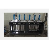 Quality High Power Ultrasonic Sonochemistry Treatment System for Grinding Black Sands Concentrating into Fine Grain for sale