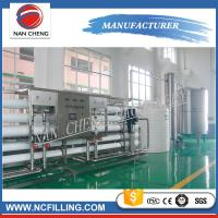 China Large Scales Water Treatment Systems Filling Line Mineral Water Purification wholesale