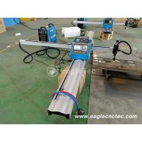 China Portable CNC Plasma Cutting Machine Price on sale
