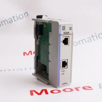 China ProSoft Technology ILX56-MM InRAx Message Manager Module for ControlLogix wholesale