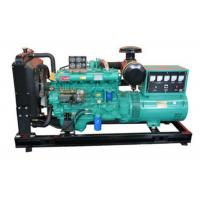 China K4100ZD 20KW 1800 Rpm Water Cooled Diesel Engine Generator With 1000 Hours Warranty wholesale