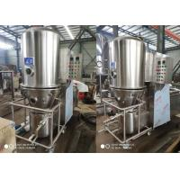 China Big Capacity Vertical Fluidized Bed Dryer Fast Drying Speed Low Maintenance wholesale