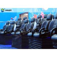 China 3 DOF Motion Seat 5D Simulator System for Home Movie Theater wholesale
