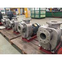 China Compact Self Priming Horizontal End Suction Pump SUS316 For Municipal Sewage Water on sale