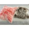 China Rectangular Colorful Mongolian Lamb Cushion Cover , Soft Fuzzy Decorative Pillows  wholesale