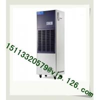 Buy cheap CE&ISO Underground Parking Garage Dehumidifier / 200-250SQM Place Commercial Dehumidifier product